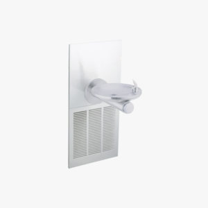 Elkay SwirlFlo Single Fountain Refrigerated
